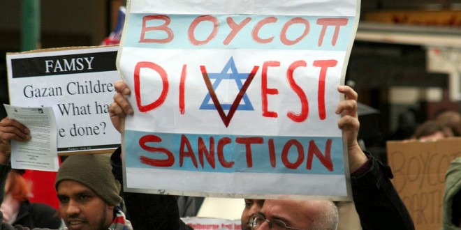 BDS poster