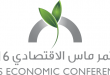Conference 2016-logo